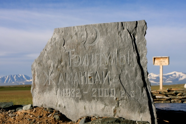 Kazakh tombstone