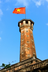 The flag tower from 1812